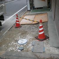 地盤沈下修繕工事 担当 渡辺真次